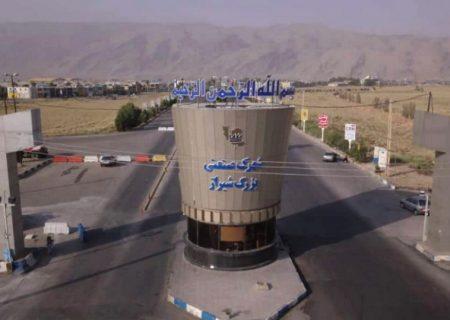 خرید پساب تصفیهخانه برای تامین آب شهرک صنعتی شیراز