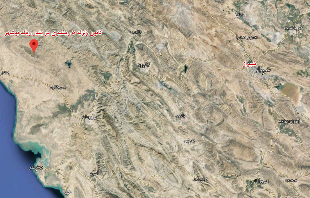 """زلزله ۵ ریشتری بندر ریگ بوشهر """"شیراز را هم لرزاند"""""""