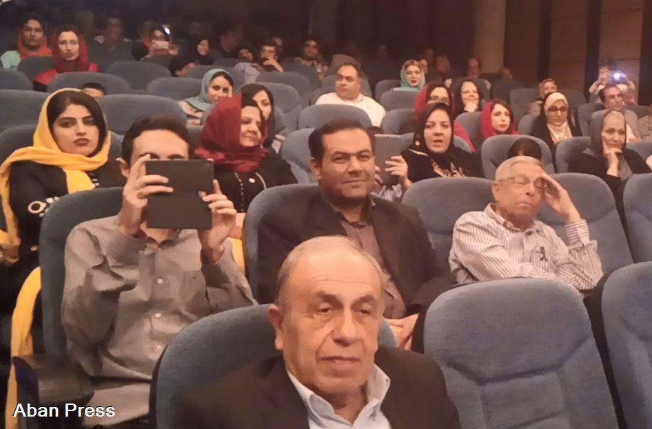 مراسم رونمایی از کتاب «شیراز، روزگار جوانی» برگزار شد
