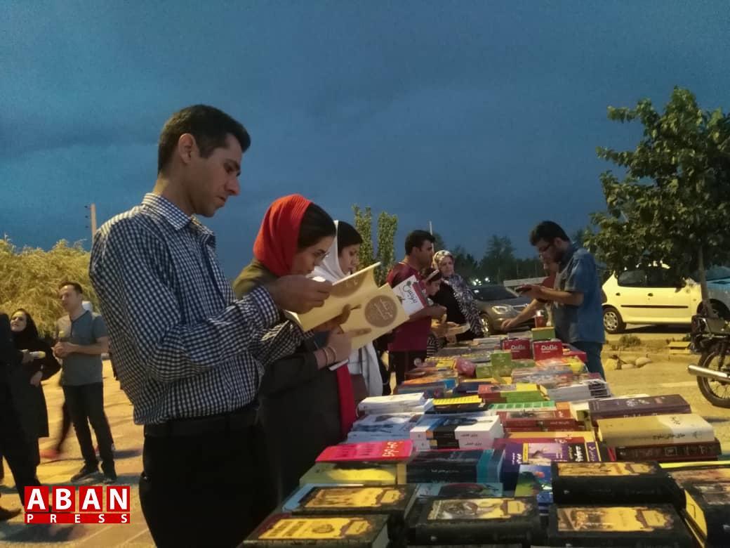 پیاده روی «پابهپای کتاب» در شیراز