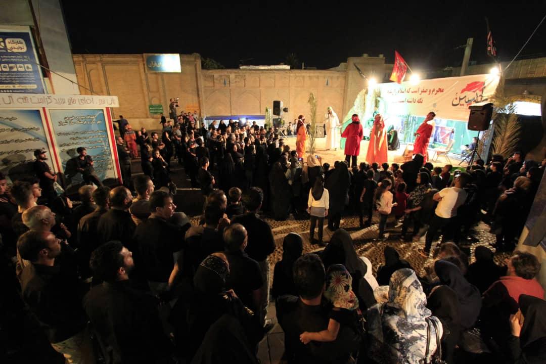 اعلام اقدامات شهرداری شیراز در ایام محرم