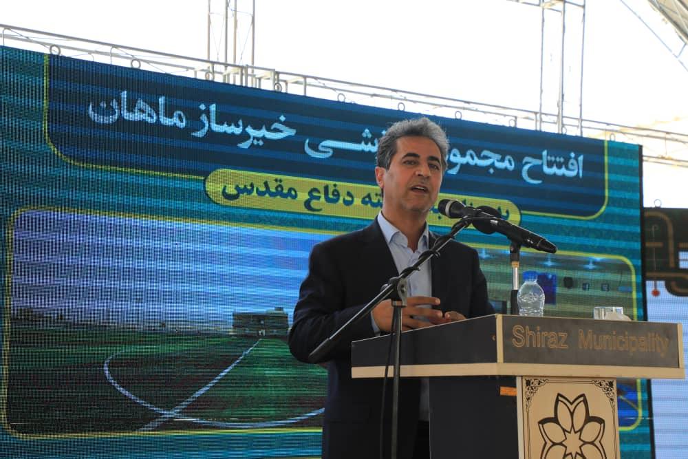مجتمع ورزشی ماهان در شیراز گشایش یافت