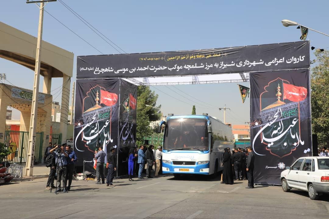 اعزام ۵۰۰ تن از نیروهای شهرداری شیراز به شلمچه