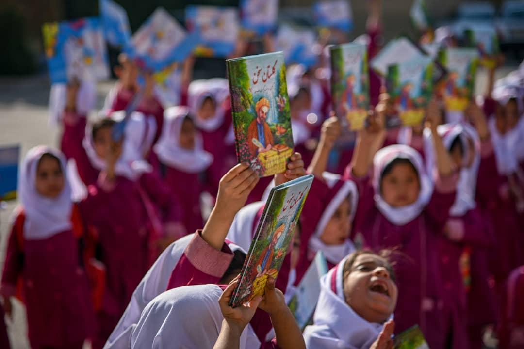 کمپین کتابخوانی در کوزهگری شیراز