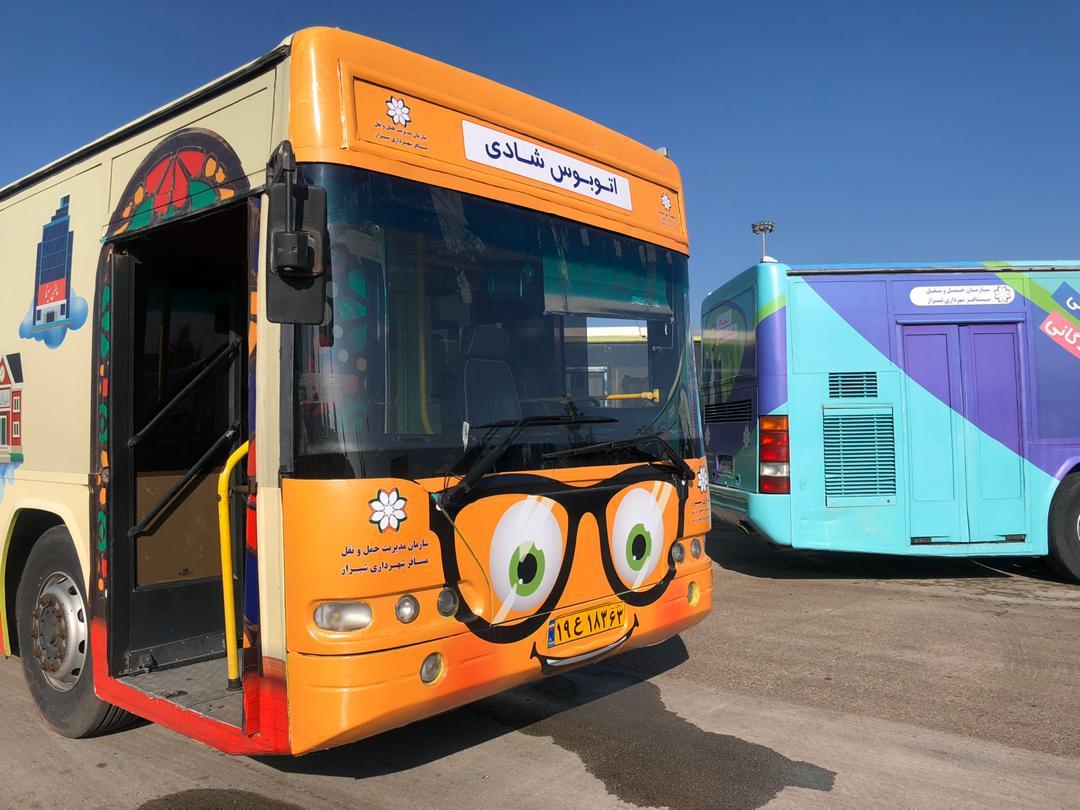 اتوبوس شادی کودکان و نوجوانان در شیراز