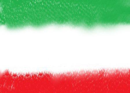 نام ایران از کجا آمده؟