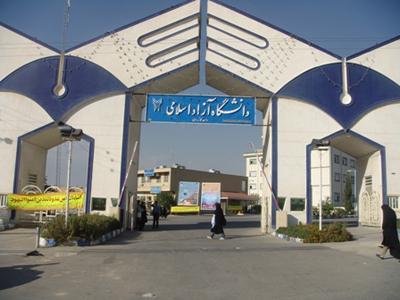رئیس دانشگاه آزاد فارس تغییر کرد
