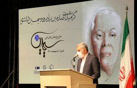 برگزاری بزرگداشت صدمین زادروز سیمین دانشور