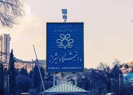 احتمال بازگشایی دانشگاهها در فارس