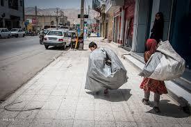 جمع آوری ۹ هزار کودک کار، معتادان و متکدیان در شیراز
