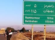 کشف جسد سوخته یک معلم زن در شرق خوزستان