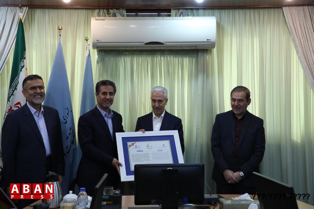 پیوستن شیراز به شهرهای یادگیرنده یونسکو