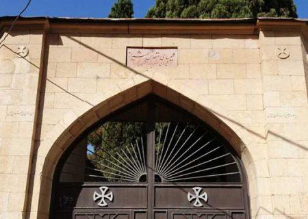 کوی نوبهار نماد همزیستی پیروان ادیان الهی در شیراز