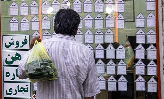«بیش از ۷۰ هزار واحد مسکونی مازاد در شیراز وجود دارد»