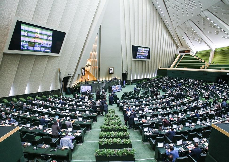 مجلس: 584 قانون مربوط به سالهای 1285 تا 1309 لغو شد