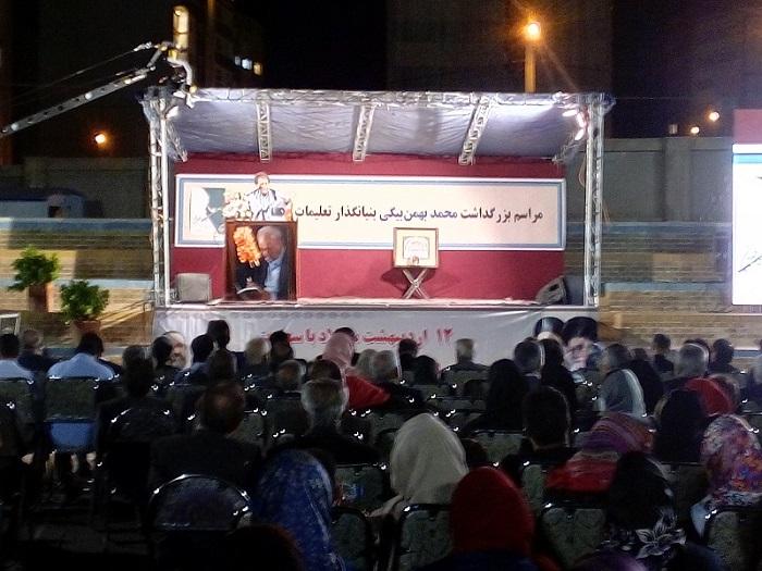 پیشنهاد نامگذاری خیابانی در شیراز به نام محمد بهمن بیگی
