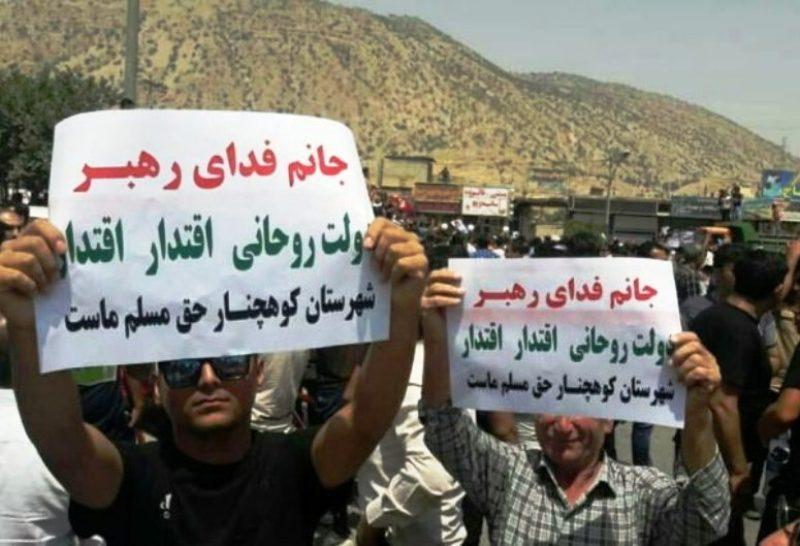 مسدود شدن جاده فارس به بوشهر از سوی حامیان تقسیم کازرون فارس