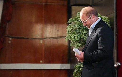 قالیباف «عدم حضورش در انتخابات ریاست جمهوری» را اعلام کرد