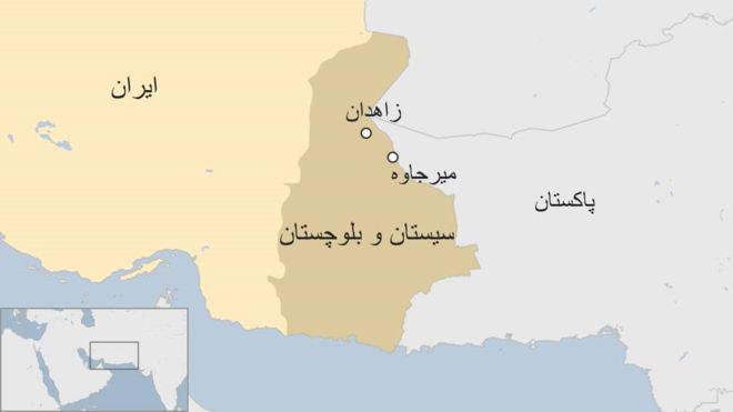 9 مرزبان ایرانی در میرجاوه به شهادت رسیدند