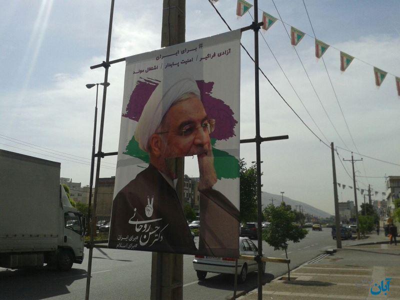 عکس؛ تخریب بنرهای تبلیغاتی روحانی در شیراز