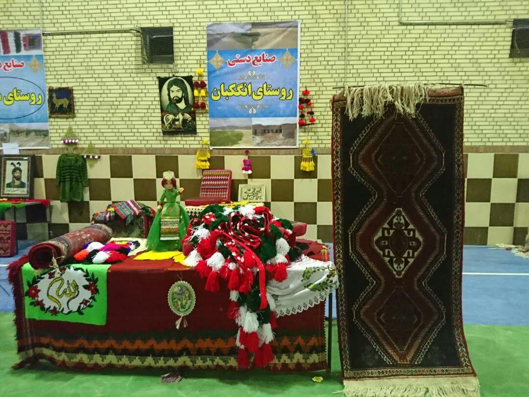 نمایشگاه صنایع دستی در حسنآباد اقلید گشایش یافت