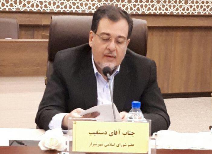 سیداحمدرضا دستغیب رئیس شورای شهر شیراز شد