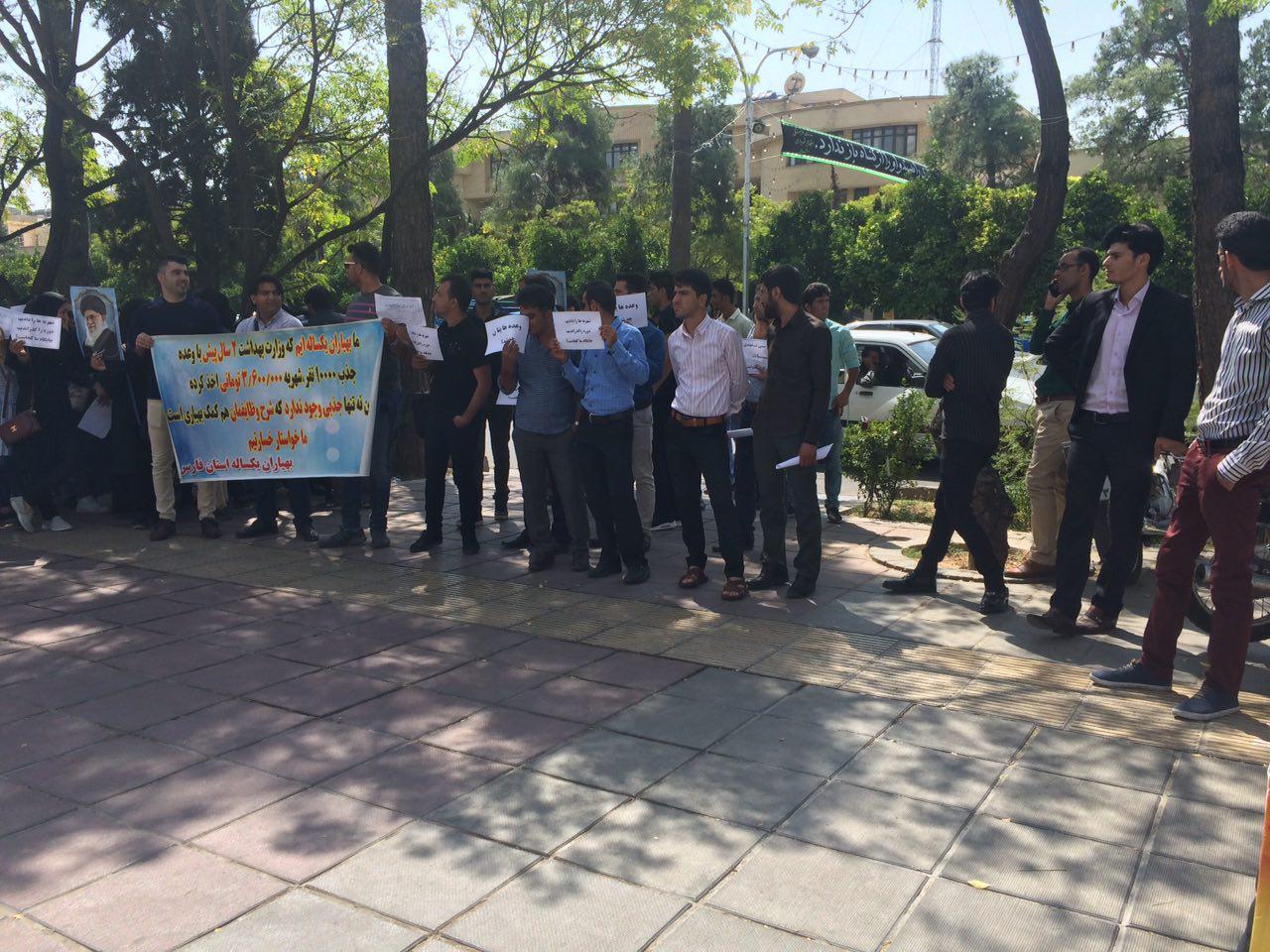 تجمع اعتراضی بهیاران مقابل ساختمان مرکزی علوم پزشکی شیراز