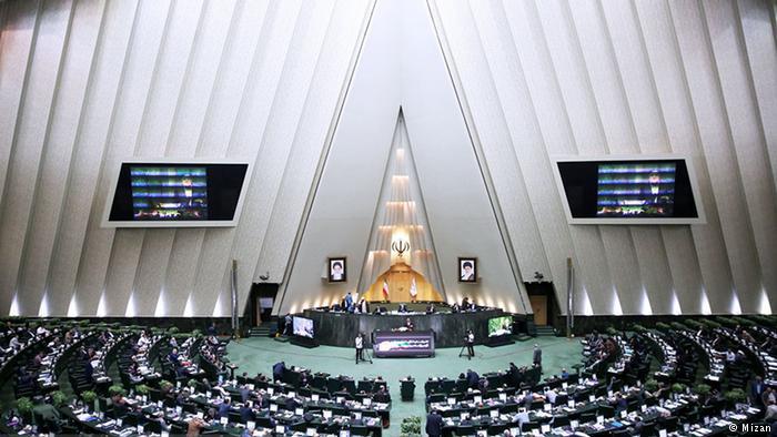 طرح دوفوریتی در مجلس برای «عفو عمومی مجرمان سیاسی» و «مصونیت قضایی ایرانیان مقیم خارج»