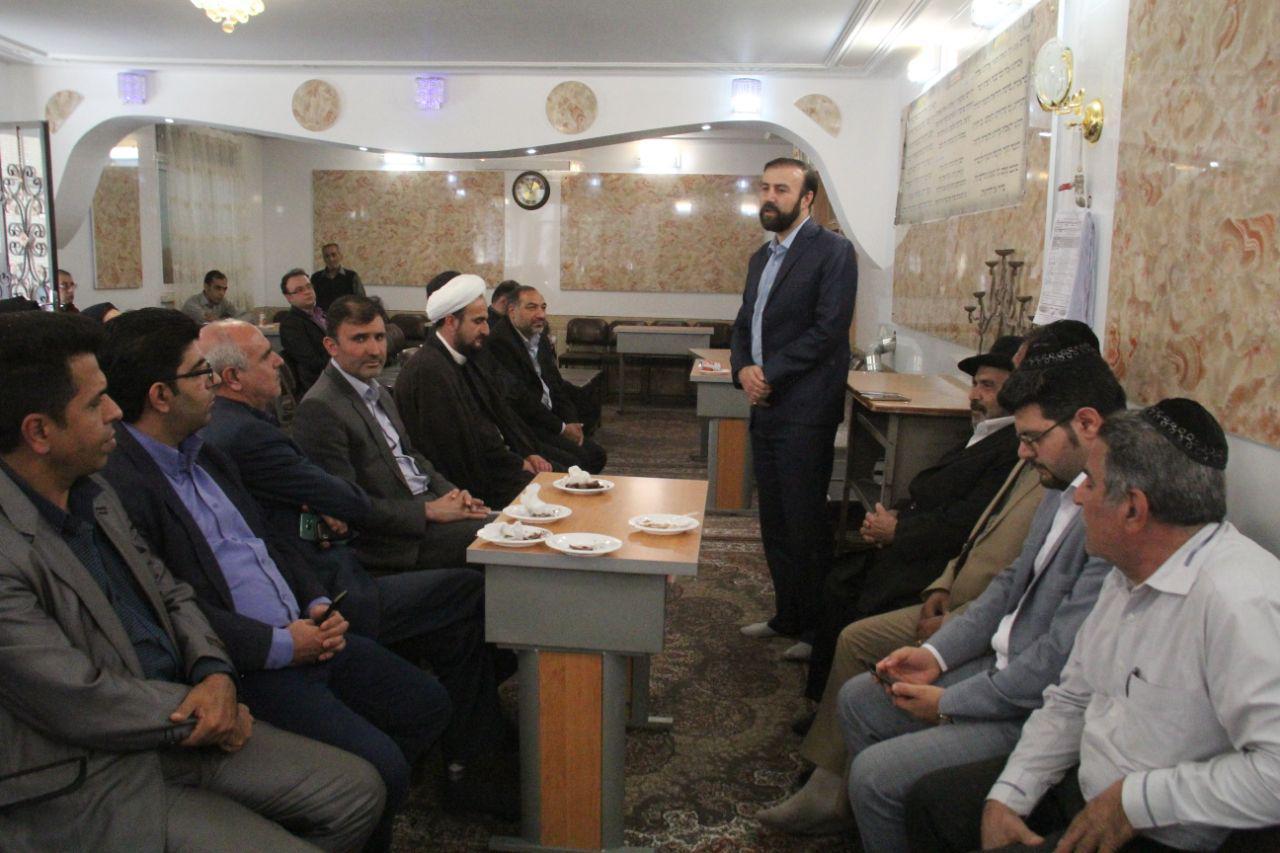 اقلیت یهودی در شیراز «قدمت چند هزارساله دارد»
