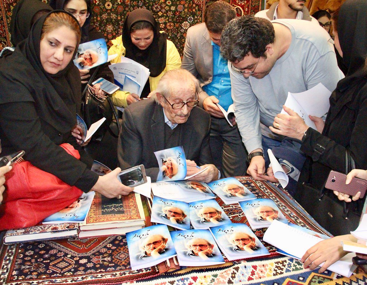 بزرگداشت یکی از پایهگذاران سازمان اسناد ملی ایران در شیراز برگزار شد