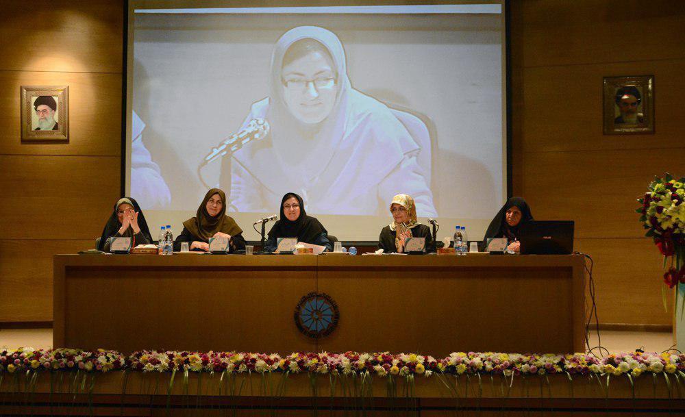 همایش ملی زنان و توسعه در شیراز؛ «نگاه جنسیتی به زنان باید تغییر کند»