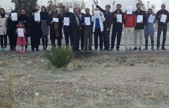 تجمع فعالان محیط زیست در اعتراض به طرح توسعه پالایشگاه شیراز