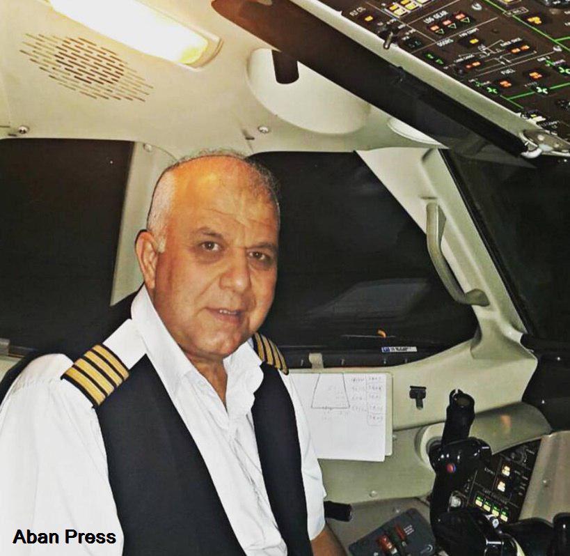 پیکر خلبان و کمک خلبان سانحه هوایی یاسوج پیدا شد