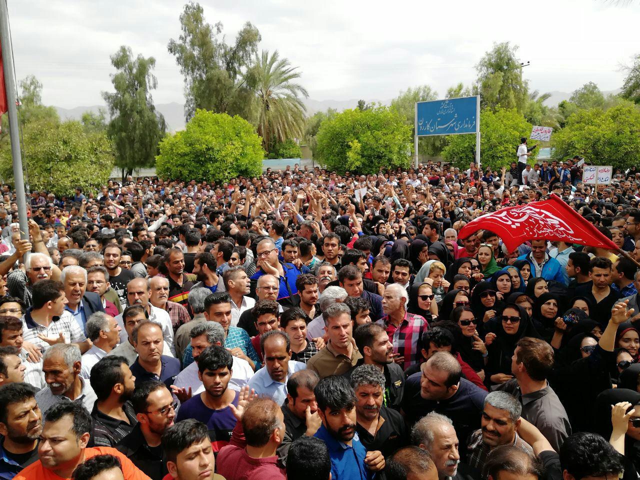 تجمعات اعتراضی علیه طرح تقسیم کازرون فارس