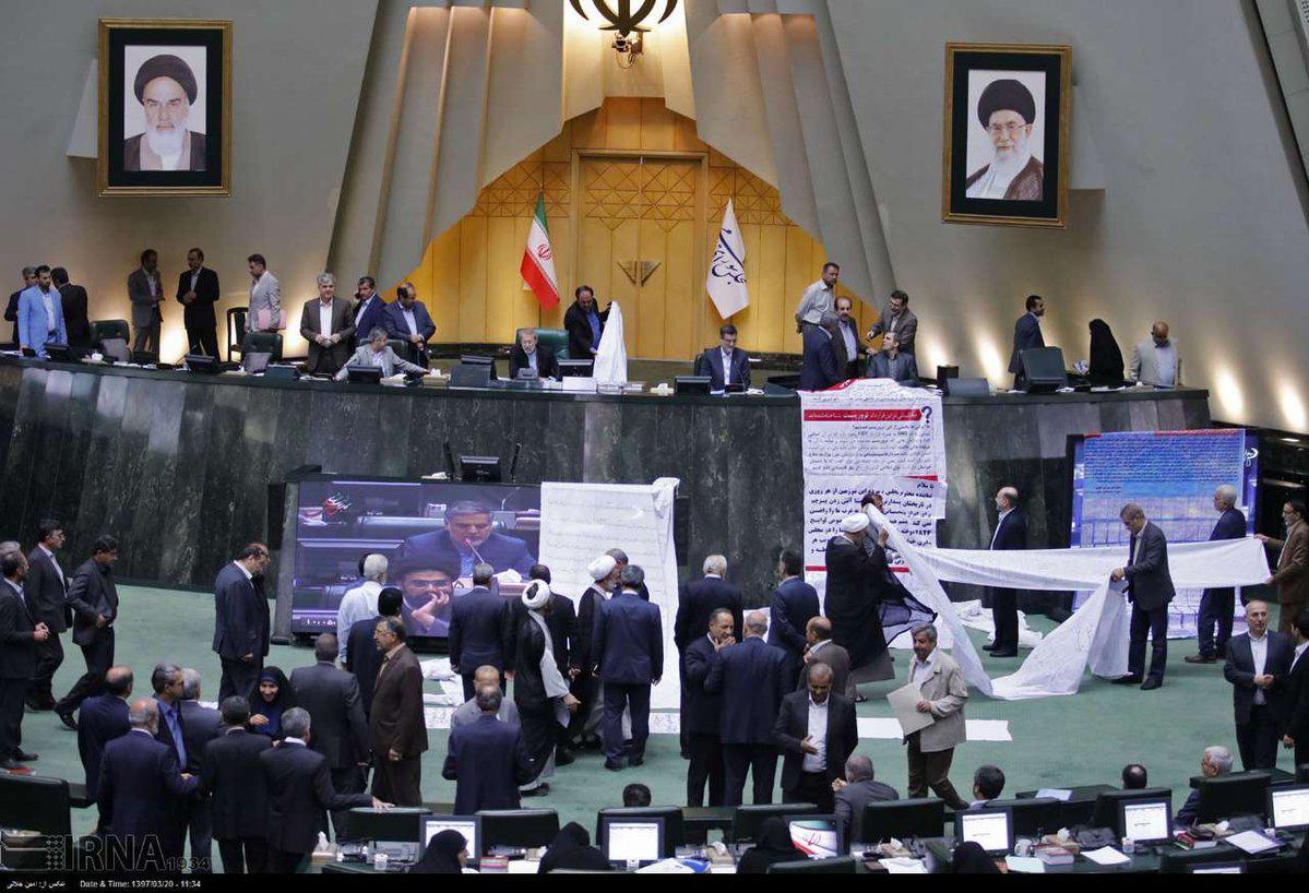 بررسی لایحه پیوستن ایران به کنوانسیون مقابله با تامین مالی تروریسم برای ۲ ماه مسکوت ماند