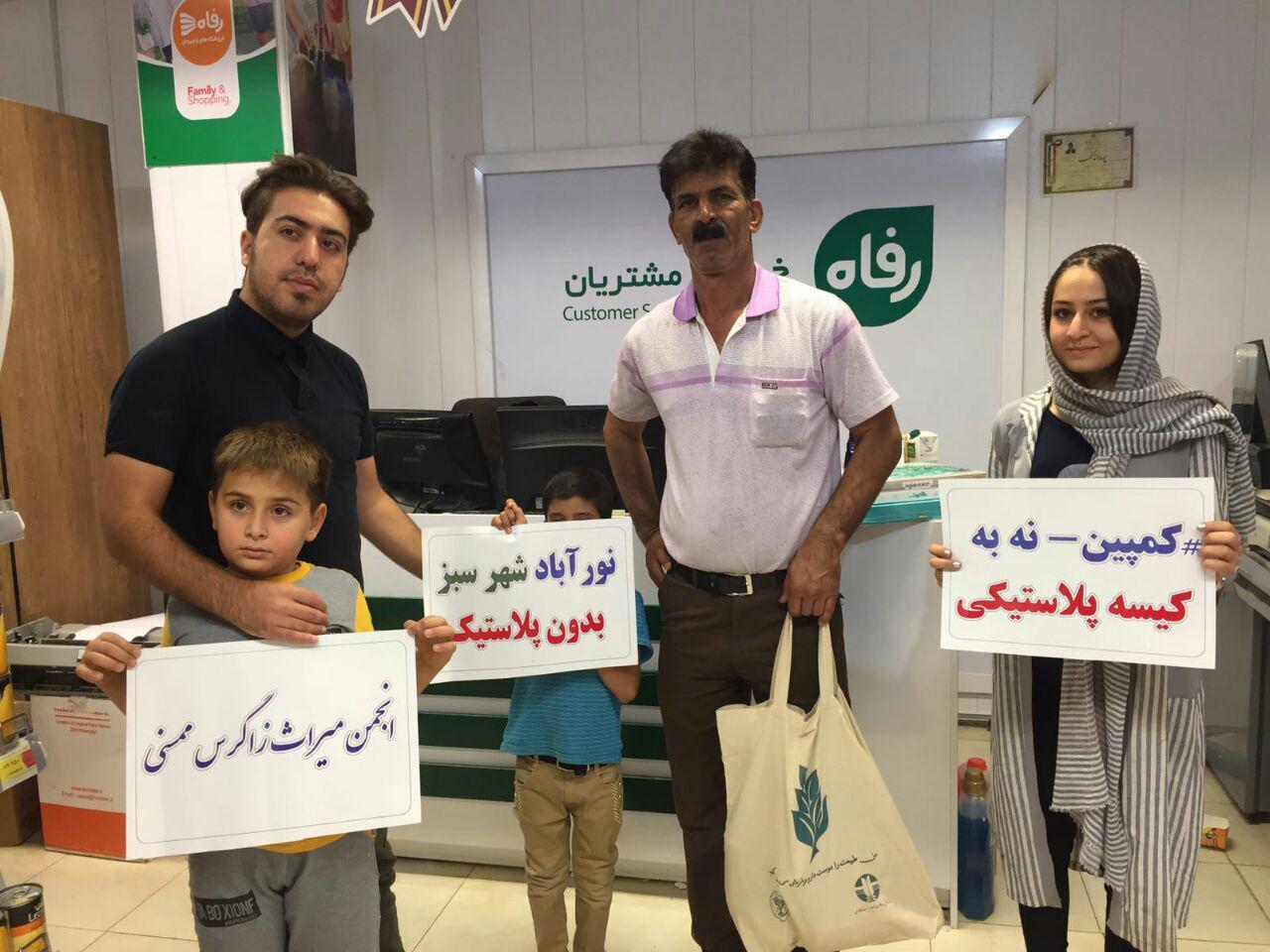 توزیع کیسه پارچهای در نورآباد فارس از سوی فعالان محیط زیست