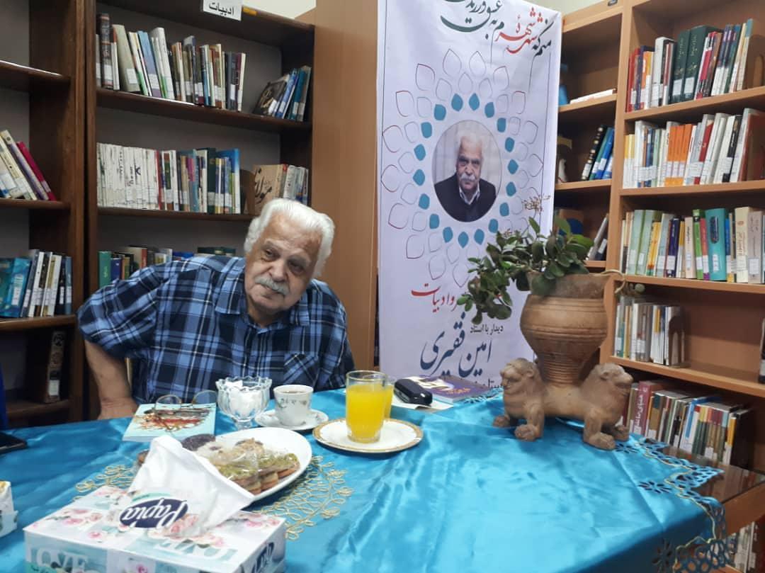 عصر هنر و ادبیات در سه فرهنگسرای دیگر شیراز برگزار شد
