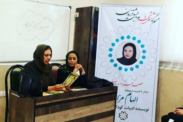 """ادامه """"عصر هنر و ادبیات"""" در فرهنگسراهای شیراز"""