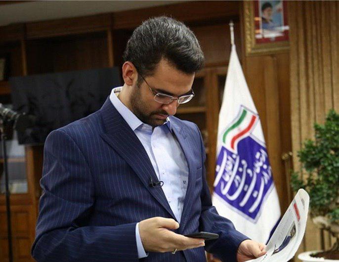 کمپین بلاککردن وزیر ارتباطات