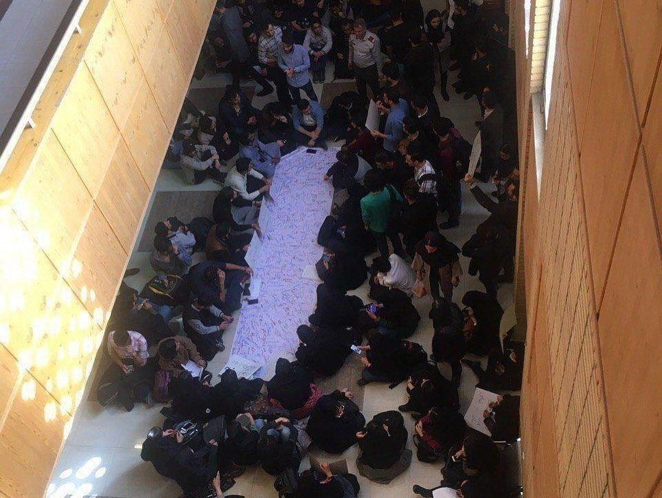 اعتراض دانشجویان دانشگاه صنعتی شیراز به پولیسازی آموزش عالی