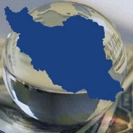 رادیکالها ایران را به کجا رساندند؟